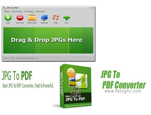 دانلود JPG To PDF Converter برای ویندوز