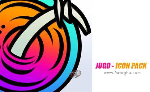 دانلود JUGO ICON PACK برای اندروید