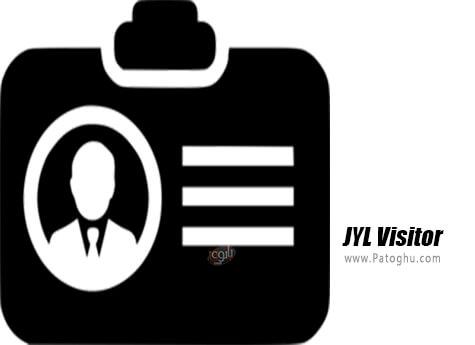دانلود JYL Visitor برای ویندوز