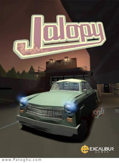 دانلود Jalopy برای ویندوز