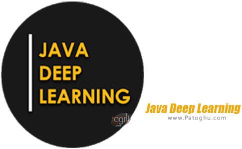 دانلود Java Deep Learning برای اندروید