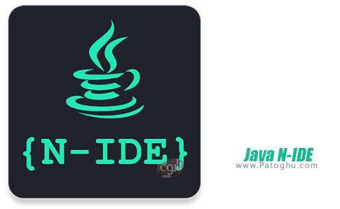 دانلود Java-N-IDE برای اندروید