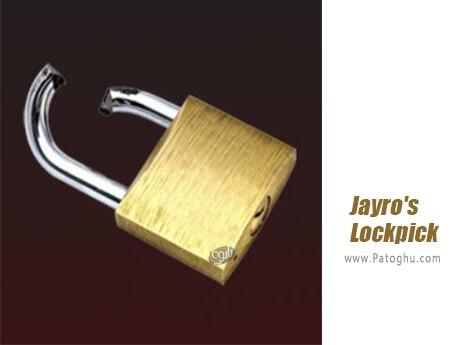دانلود Jayros Lockpick برای ویندوز