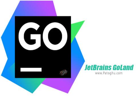 دانلود JetBrains GoLand برای ویندوز