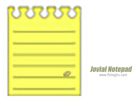 دانلود Jovial Notepad برای ویندوز