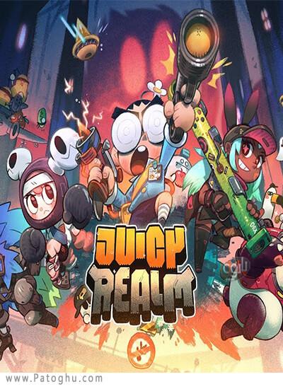دانلود Juicy Realm برای ویندوز