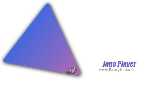 دانلود Juno Player برای اندروید