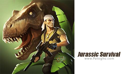 دانلود Jurassic Survival برای اندروید