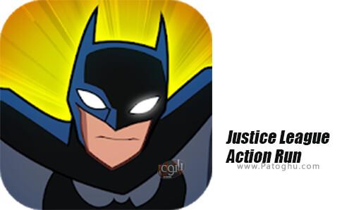 دانلود Justice League Action Run برای اندروید