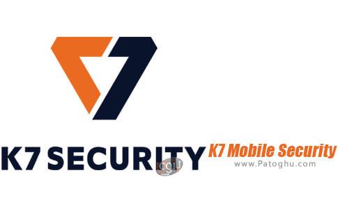 دانلود K7 Mobile Security برای اندروید