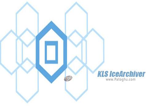 دانلود KLS IceArchiver برای ویندوز