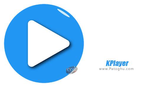 دانلود KPlayer برای اندروید