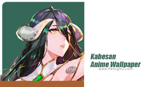 دانلود Kabesan Anime Wallpaper برای اندروید