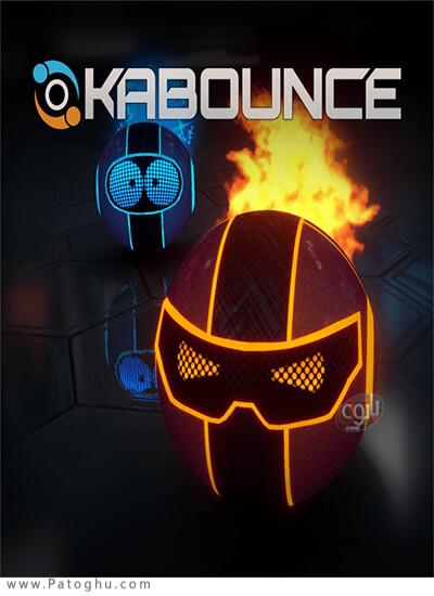 دانلود Kabounce برای ویندوز
