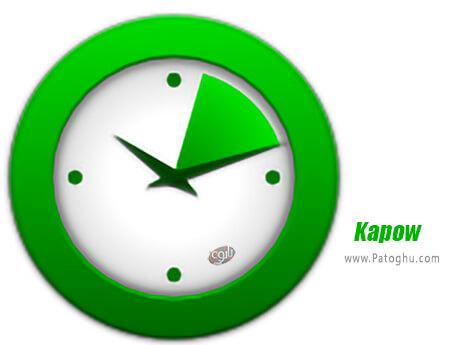 دانلود Kapow برای ویندوز