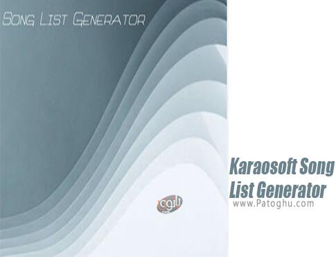 دانلود Karaosoft Song List Generator برای ویندوز