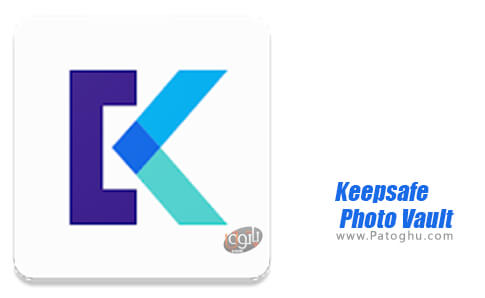 نرم افزار Hide pictures KeepSafe Vault