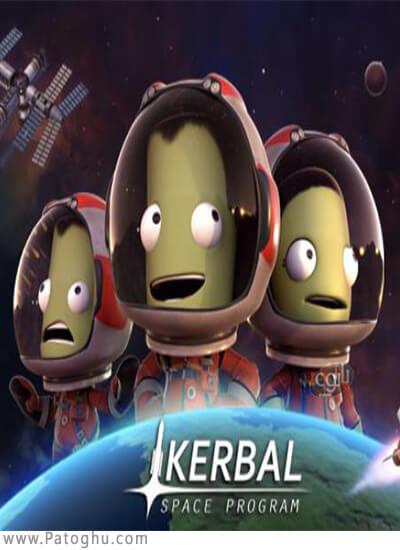 دانلود Kerbal Space Program برای ویندوز