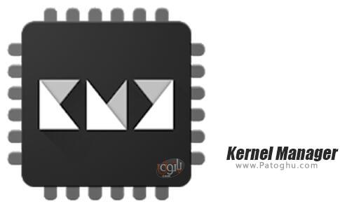 دانلود Kernel Manager برای اندروید
