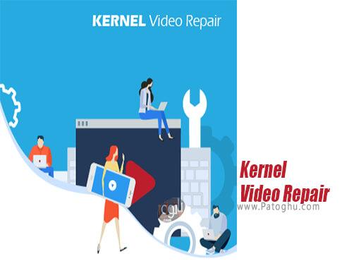 دانلود Kernel Video Repair برای ویندوز