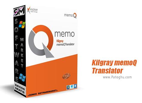 دانلود Kilgray memoQ Translator برای ویندوز