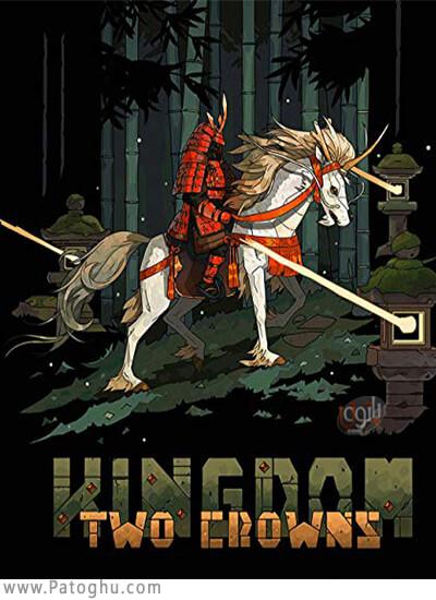 دانلود Kingdom Two Crowns برای ویندوز