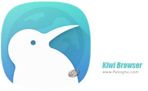دانلود Kiwi Browser برای اندروید