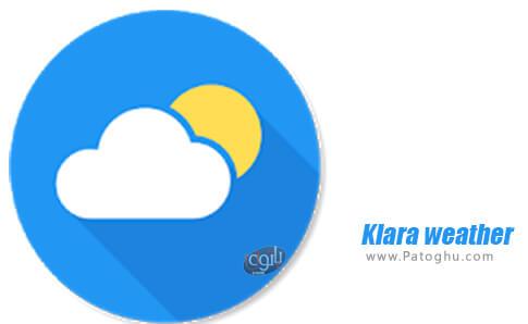 دانلود Klara weather برای اندروید