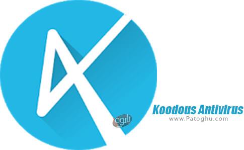 دانلود Koodous Antivirus برای اندروید