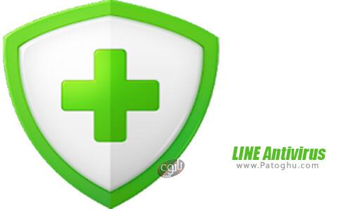 دانلود LINE Antivirus برای اندروید