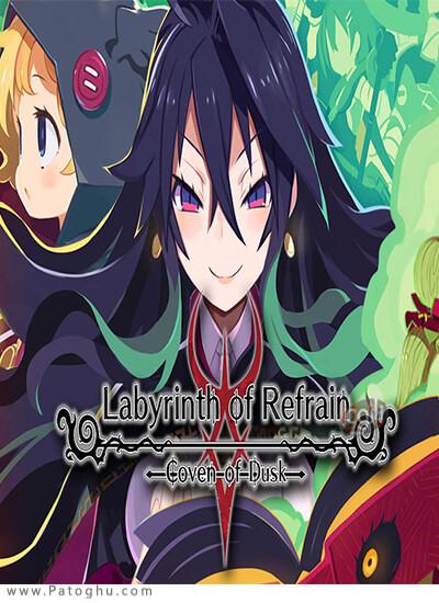 دانلود Labyrinth of Refrain برای ویندوز