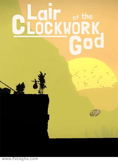 دانلود Lair of the Clockwork God برای ویندوز