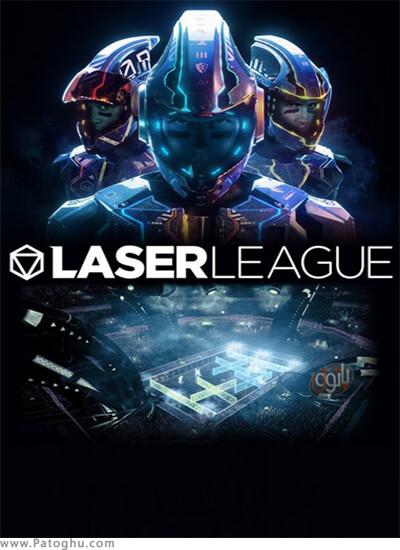 دانلود Laser League برای ویندوز