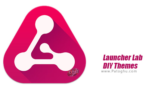 دانلود Launcher Lab برای اندروید