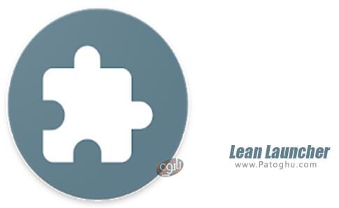 دانلود Lean Launcher برای اندروید