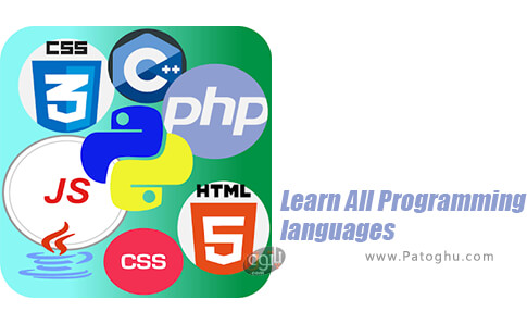 دانلود Learn All Programming languages برای اندروید