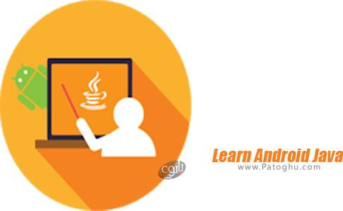 دانلود Learn Android Java برای اندروید