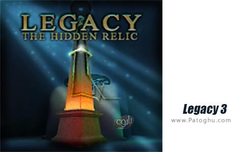 دانلود Legacy 3 برای اندروید
