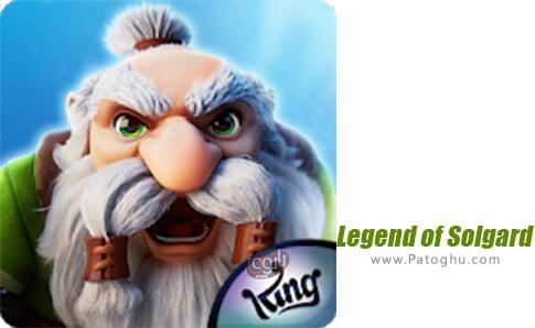 دانلود Legend of Solgard برای اندروید