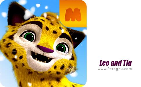 دانلود Leo and Tig برای اندروید