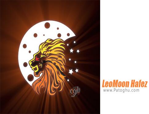 دانلود LeoMoon Hafez برای ویندوز