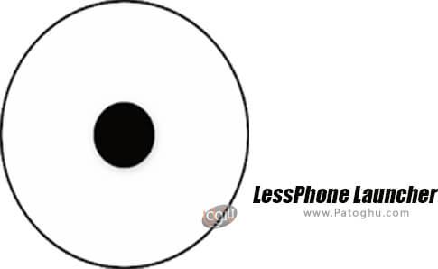 دانلود LessPhone Launcher برای اندروید