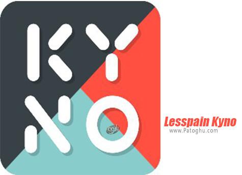 دانلود Lesspain Kyno برای ویندوز