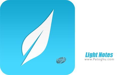 دانلود Light Notes برای اندروید