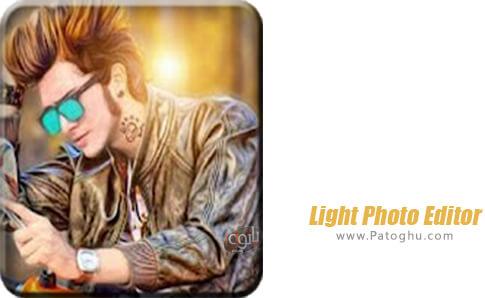 دانلود Light Photo Editor برای اندروید