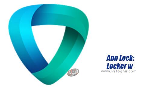 دانلود App Lock: Locker w برای اندروید