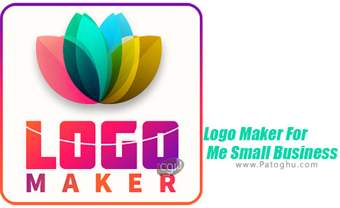 دانلود Logo Maker For Me - Small Business برای اندروید