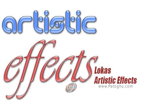 دانلود Lokas Artistic Effects برای ویندوز