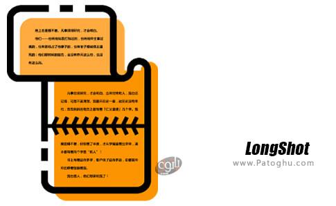 دانلود LongShot برای اندروید