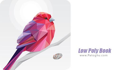 دانلود Low Poly Book برای اندروید